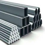 thép hộp, thu mua phế liệu sắt thép giá cao